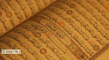 بودجه بندی عربی