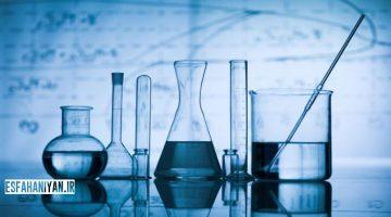 نحوه ی مطالعه شیمی ( قسمت دوم )