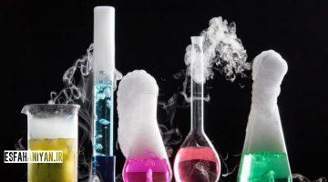 مطالعه شیمی ( قسمت اول )