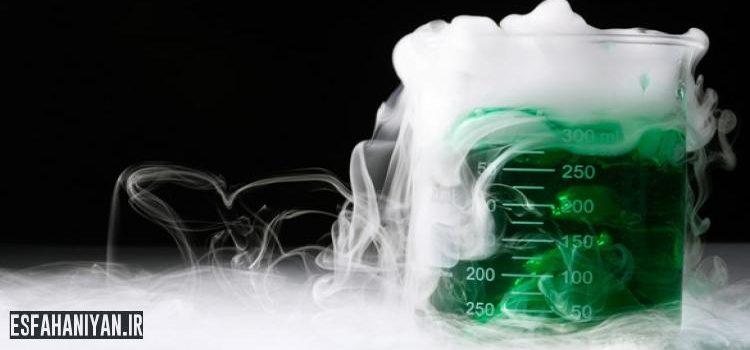 مخزن الاسرار شیمی